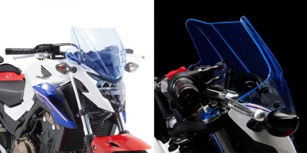 Honda CB500F (16>18) Ön Cam Ice Mavi Model Givi A1152